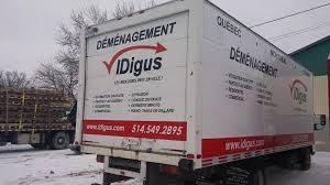 IDgus