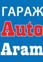 AutoAram Garage