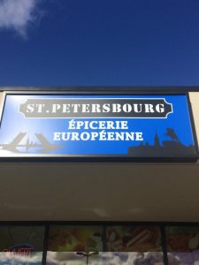 South Shore Saint Petersbourg Deli